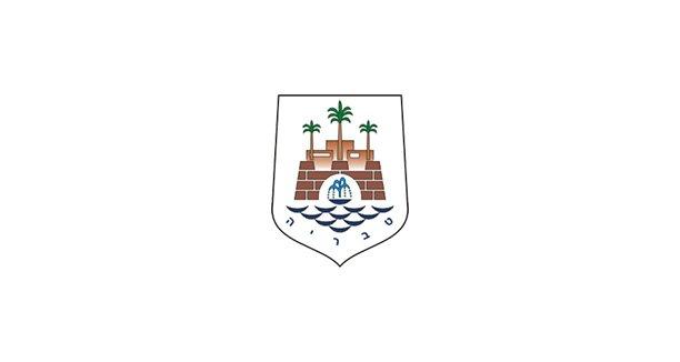 לוגו עיריית טבריה