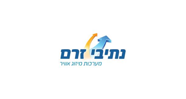 לוגו נתיבי זרם