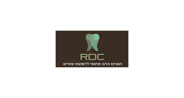 לוגו מרפאת RDC