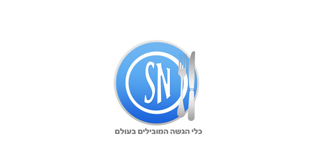 לוגו שיווק נעים