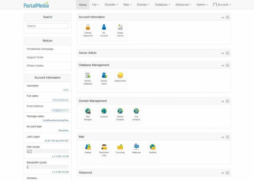 צילום מסך של פאנל ניהול ZPanelX